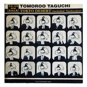 """""""田口トモロヲ 東京砂漠~Tokyo Desert~ (アナログ盤レコード SP LP) 066577"""""""