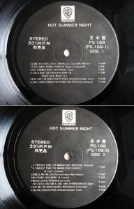 Various HOT SUMMER NIGHT (アナログ盤レコード SP LP)■
