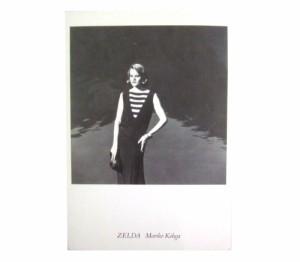 Vintage ZELDA Mariko Kohga ヴィンテージ ゼルダ マリコ コウガ ポストカード (甲賀真理子 こうがまりこ 写真集) 075112