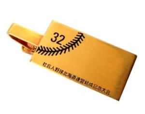 80's Vintage baseball Hokkaido 80年 ヴィンテージ 32回 社会人野球北海道連盟結成記念大会 ネクタイピン (サヨナラ中島球場) 081210