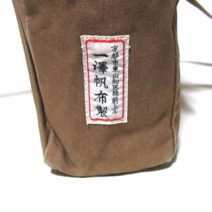 Vintage ICHIZAWAHANPU ヴィンテージ オールド 一澤頒布製 ボストントートバッグ (茶色 鞄 京都) 110765
