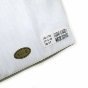 【新品】 dunhill ダンヒル スイス製 三越百貨店カッターシャツオーダー用お仕立て用素材 (白 ブラウス) 112463