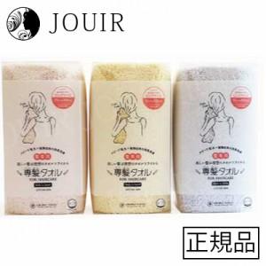 【土日祝も営業/最大600円OFF】おぼろタオル 専髪タオル