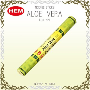 HEM ヘム アロエベラ/ALOE VERA お香 インド香 スティック インセンス エスニック香 アジアン雑貨 アロマ 約20本入