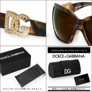 ドルチェ&ガッバーナ Dolce&Gabbana D&G サングラス レディース ブランド 丸 ブラウン べっ甲 茶色 レア 新品 正規品