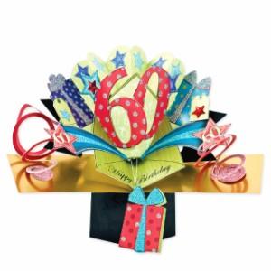 ポップアップカード バースデーカード 誕生日 おもしろバースデーカード お洒落なバースデーカード 還暦祝い 還暦のお祝い 女性 おしゃれ