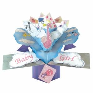 出産祝い 女 新生児 ベビー ポップアップカード グリーティングカード 出産のお祝い 安い プレゼント デザイン オシャレ おしゃれ 絵葉書