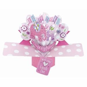 結婚祝い カード 出産祝い 女 新生児 ベビー ポップアップカード グリーティングカード ウェディング 出産のお祝い プレゼント おしゃれ