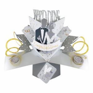 ウェディング 結婚祝い カード プレゼント デザイン オシャレ ポップアップカード グリーティングカード おしゃれ メッセージ入り 絵葉書
