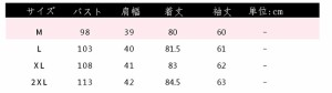 コート レディース 羽織 アウター ファー ボア ロング モッズ   ボリューミーファーフード 中綿 モッズコートct kt-171010-05