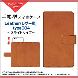 XPERIA XZ1 SO-01K SOV36 701SO XZ1 Compact SO-02K エクスペリア 手帳型ケース スライド式 Leather(レザー調) type004 /送料無料