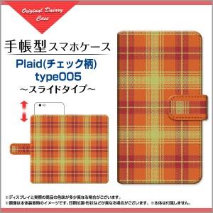 V30+ L-01K V20 PRO L-01J 手帳型ケース スライド式 Plaid(チェック柄) type005 /送料無料