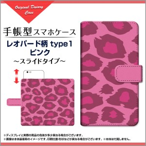 3Dガラスフィルム付 カラー:黒 iPhone 8 Plus 7 Plus 手帳型ケース スライド式 レオパード柄type1ピンク ピンク アニマル柄