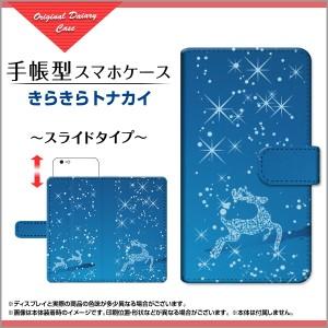 液晶全面保護 3Dガラスフィルム付 カラー:黒 iPhone XS XR X 8 7 手帳型ケース スライド式 きらきらトナカイ 冬 雪 雪の結晶