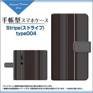 XPERIA XZ3 [SO-01L/SOV39/801SO] XZ2 [SO-03K SOV37 702SO] XZ2 Premium XZ2 Compact 手帳型 Stripe(ストライプ) type004 /送料無料