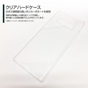 Galaxy Note8 [SC-01K/SCV37] S8 [SC-02J/SCV36] S8+ Feel ハード スマホ カバー ケース フラワーギフト(ピンク×パープル) /送料無料