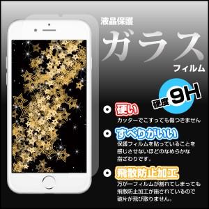 ガラスフィルム付 手帳型 スマホケース iPhone 8 Plus docomo au SoftBank 雑貨 メンズ レディース ip8p-gf-book-sli-mbcy-001-016