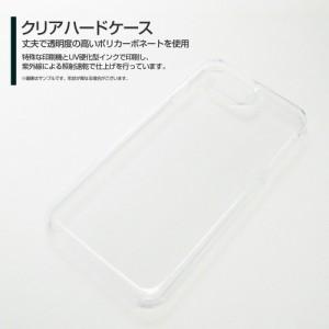 液晶全面保護 3Dガラスフィルム付 カラー:黒 iPhone 8 Plus 7 Plus ハード スマホ カバー ケース トランプダイヤ柄 /送料無料