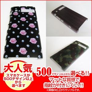 Qua phone QX [KYV42] PX [LGV33] Qua phone [KYV37] キュアフォン ハード スマホ ケース Sweets time ブルーベリー F:chocalo