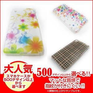 Qua phone QZ [KYV44] QX [KYV42] PX [LGV33] Qua phone [KYV37] ハード スマホ カバー ケース りんごとハート やの ともこ /送料無料