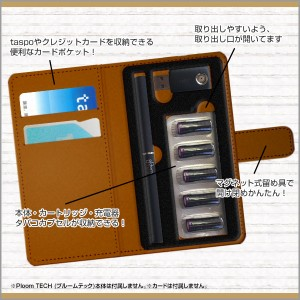 Ploom TECH ケース プルームテック収納用 手帳型カバー 手帳型ケース チェック柄ネイビー×ホワイト