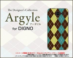 DIGNO F / DIGNO E [503KC] ディグノ ハード スマホ カバー ケース Argyle(アーガイル) type001 /送料無料