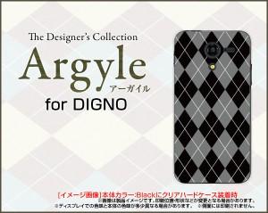 DIGNO F / DIGNO E [503KC] ディグノ ハード スマホ カバー ケース Argyle(アーガイル) type002 /送料無料
