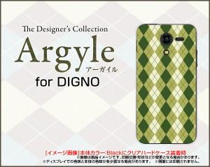 DIGNO F / DIGNO E [503KC] ディグノ ハード スマホ カバー ケース Argyle(アーガイル) type005 /送料無料