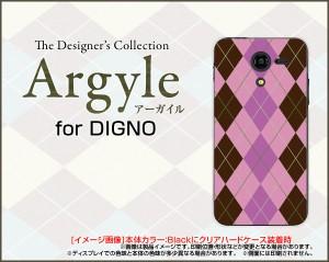 DIGNO F / DIGNO E [503KC] ディグノ ハード スマホ カバー ケース Argyle(アーガイル) type006 /送料無料