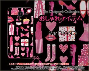 DIGNO F / DIGNO E [503KC] ディグノ ハード スマホ カバー ケース おしゃれアイテム(黒×ピンク) /送料無料
