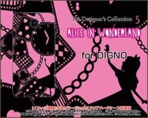 DIGNO F / DIGNO E [503KC] ディグノ ハード スマホ カバー ケース ALICE iN WONDERLAND(黒×ピンク) /送料無料