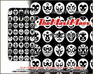 DIGNO F / DIGNO E [503KC] ディグノ ハード スマホ カバー ケース The Mask Mans(ブラック) /送料無料