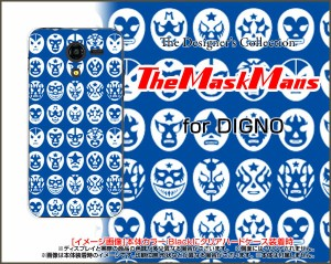 DIGNO F / DIGNO E [503KC] ディグノ ハード スマホ カバー ケース The Mask Mans(ブルー) /送料無料