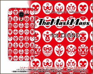 DIGNO F / DIGNO E [503KC] ディグノ ハード スマホ カバー ケース The Mask Mans(レッド) /送料無料