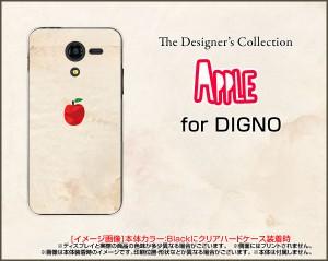 DIGNO F / DIGNO E [503KC] ディグノ ハード スマホ カバー ケース APPLE /送料無料