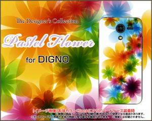 DIGNO F / DIGNO E [503KC] ディグノ ハード スマホ カバー ケース Pastel Flower type001 /送料無料