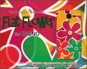 DIGNO F / DIGNO E [503KC] ディグノ ハード スマホ カバー ケース FLat FLoWer /送料無料