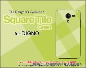 DIGNO F / DIGNO E [503KC] ディグノ ハード スマホ カバー ケース SquareTile(Green) /送料無料