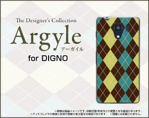 DIGNO G [601KC] F E [503KC] ディグノ ハード スマホ カバー ケース Argyle(アーガイル) type001 /送料無料