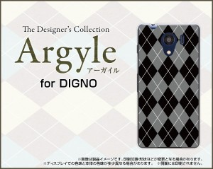 DIGNO G [601KC] F E [503KC] ディグノ ハード スマホ カバー ケース Argyle(アーガイル) type002 /送料無料