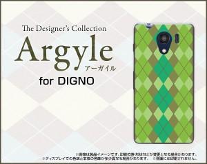 DIGNO G [601KC] F E [503KC] ディグノ ハード スマホ カバー ケース Argyle(アーガイル) type003 /送料無料