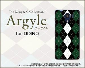 DIGNO G [601KC] F E [503KC] ディグノ ハード スマホ カバー ケース Argyle(アーガイル) type004 /送料無料
