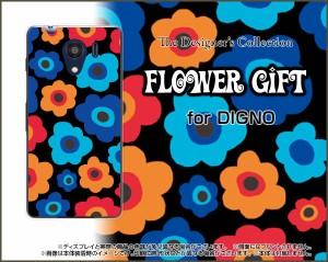 DIGNO G [601KC] F E [503KC] ディグノ ハード スマホ カバー ケース フラワーギフト(ブルー×オレンジ) /送料無料