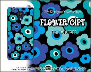 DIGNO G [601KC] F E [503KC] ディグノ ハード スマホ カバー ケース フラワーギフト(ブルー×グリーン) /送料無料