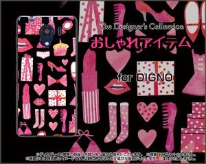 DIGNO G [601KC] F E [503KC] ディグノ ハード スマホ カバー ケース おしゃれアイテム(黒×ピンク) /送料無料