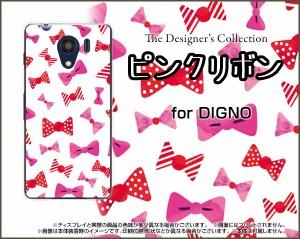 DIGNO G [601KC] F E [503KC] ディグノ ハード スマホ カバー ケース ピンクリボン /送料無料