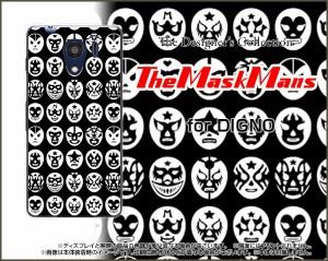 DIGNO G [601KC] F E [503KC] ディグノ ハード スマホ カバー ケース The Mask Mans(ブラック) /送料無料