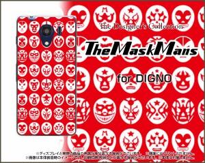 DIGNO G [601KC] F E [503KC] ディグノ ハード スマホ カバー ケース The Mask Mans(レッド) /送料無料