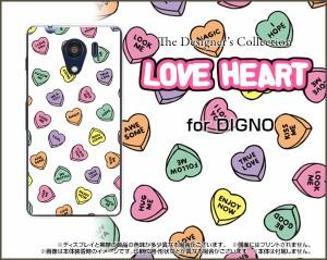 DIGNO G [601KC] F E [503KC] ディグノ ハード スマホ カバー ケース LOVE HEART(ランダム) /送料無料