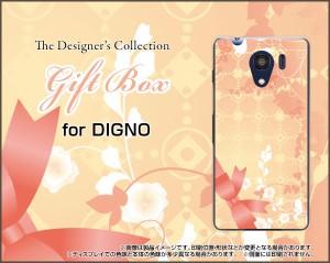DIGNO G [601KC] F E [503KC] ディグノ ハード スマホ カバー ケース Gift Box /送料無料